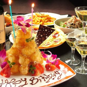 ☆HappyBirthDay☆3大特權包括2H飲料包括2項2700日元