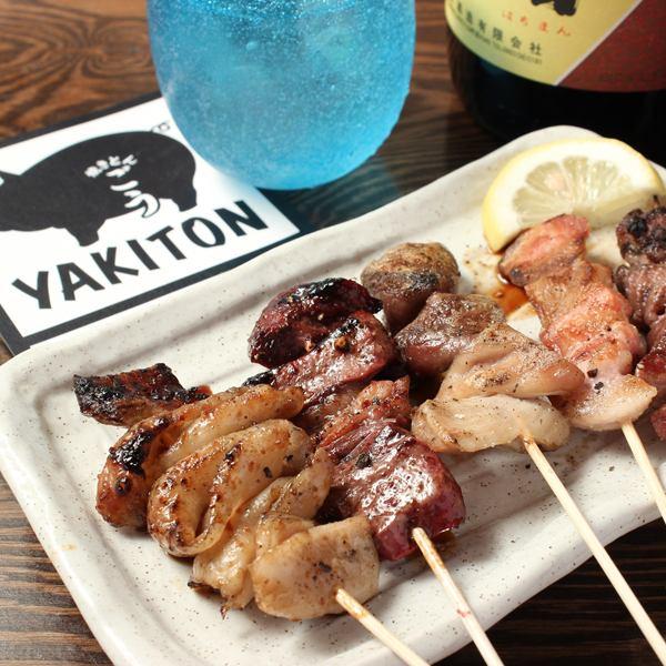 [隨機] Yakiton扦盤片(5)