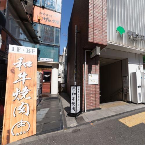 代々木駅より徒歩10秒!