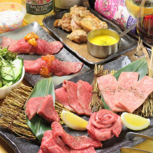 肉たらしコース5,000円~