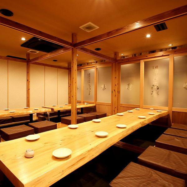 【2F】最大70名までOKの宴会席は、個室で安心。アクセスも抜群なので、各種宴会や接待などにもOK!