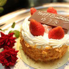 誕生日や記念日に◎2名様~ホールケーキのご準備可能です
