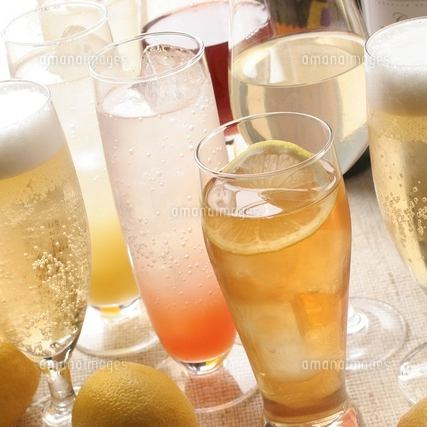 【◎ for single item or second party】 2 hours single drink all you can 1800 yen ★
