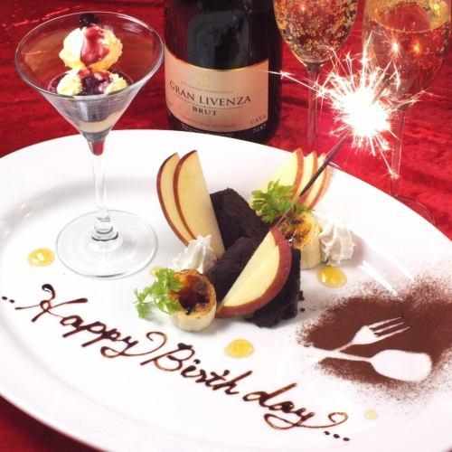 ゆっ하거나 ♪ 【생일 코스】 3 시간 음료 뷔페 포함 -3480 엔 - + 300 엔으로 스파클링 와인도 OK