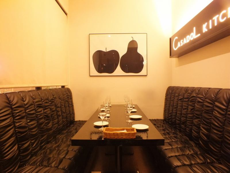 Private room of OK to 2 to 8 people ♪ Women's Association, popular dating seats ☆ I can relax on a soft sofa ☆ 彡