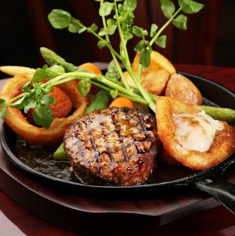 100% beef from Kumamoto Prefecture Hamburg - Garlic soy sauce Les Halls sauce ~
