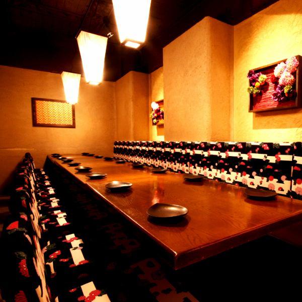 いろいろな大きさの個室があるので会社の宴会や友達同士の飲み会、女子会などに最適!