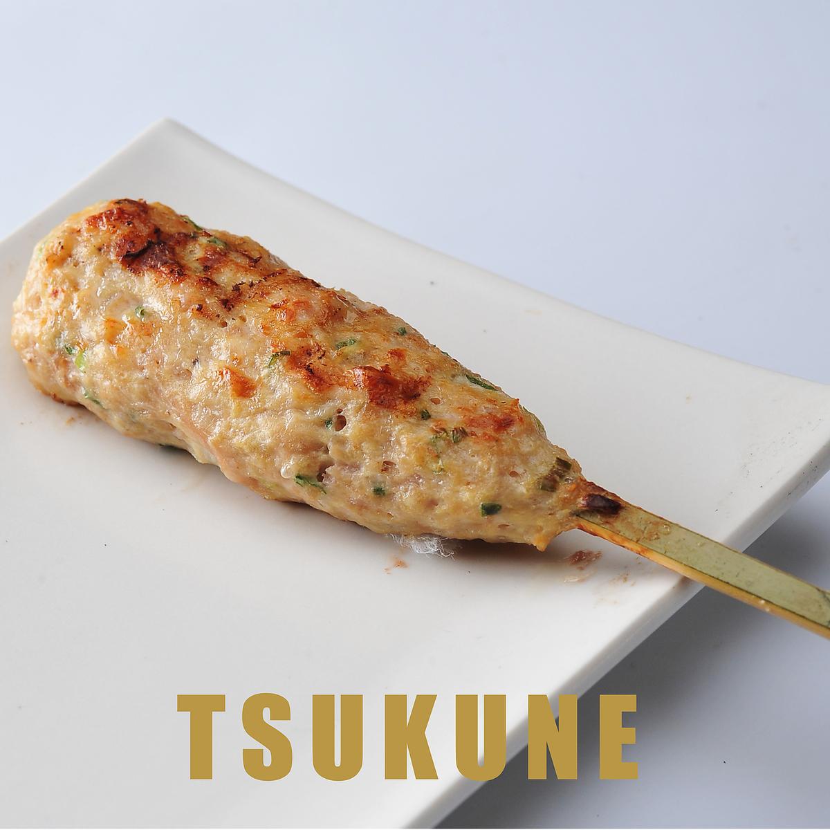 Tsukune (salt / moon view / grated ponzu / cheese)