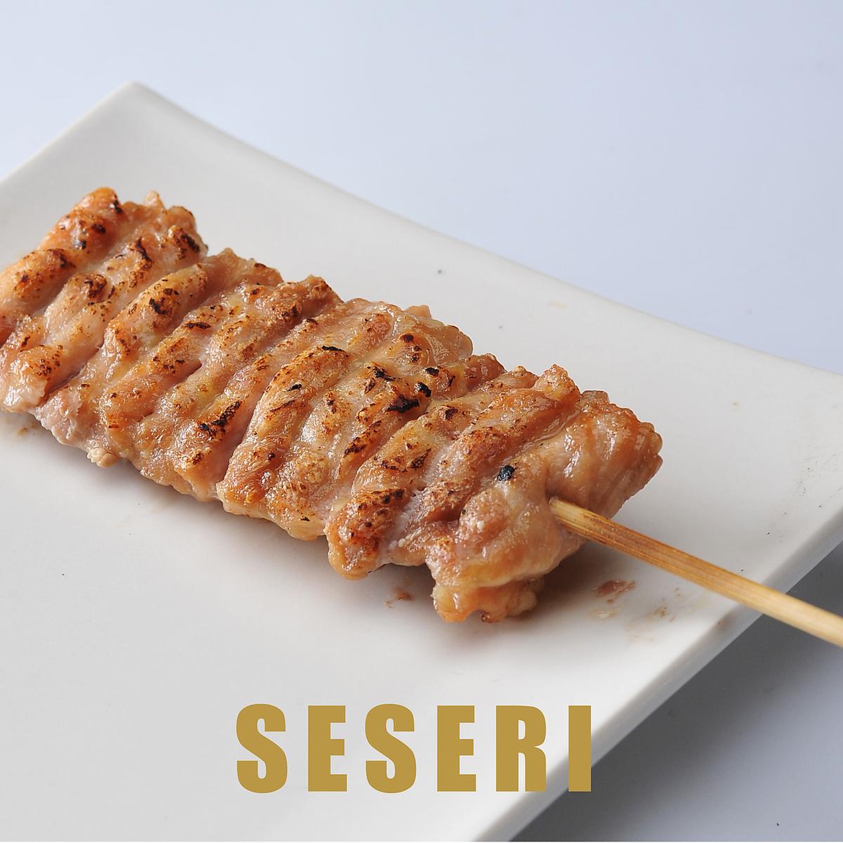 セセリ(塩/タレ)