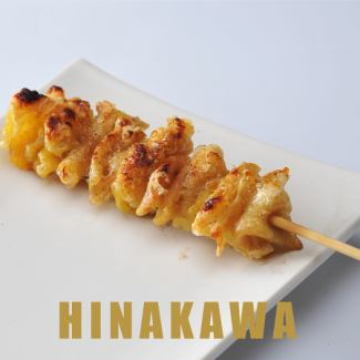 Hinaki(盐/酱)