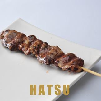 Hatsu (salt / sauce)