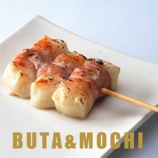 Mochi卷(盐/酱)