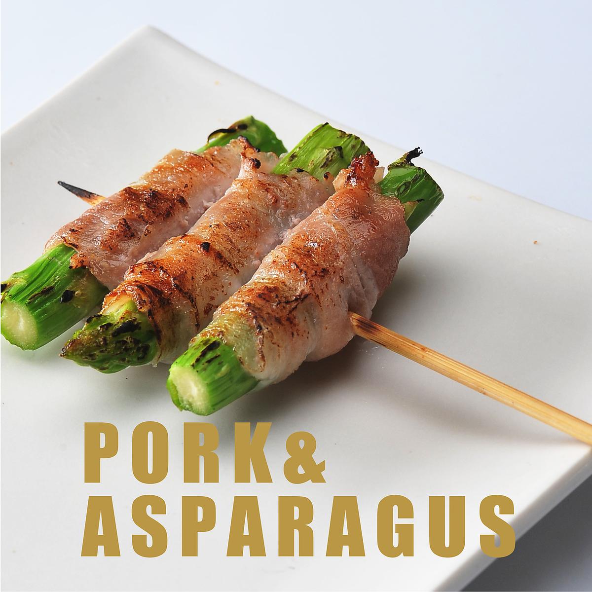 Asparagus roll (salt / sauce)