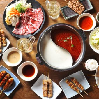 "【Beef Sukkabo + Beef Pork Shabu + Charcoal Grilled Chicken + Skewer Deep-fried 120 minutes all-you-can-eat plan】 ""All you can drink"" 2980 yen"