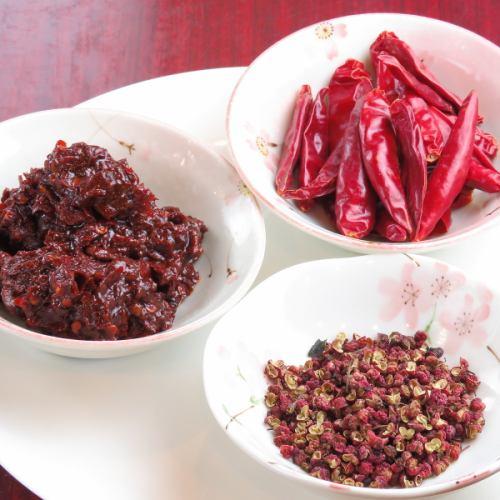 本場中国の香辛料