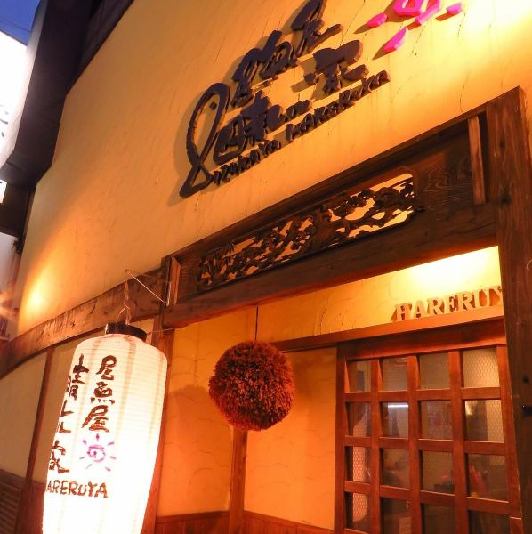 A 5-minute walk from Kurosaki Station ☆ Smile and cheerfulness to Kurosaki !! Provide a comfortable place !!