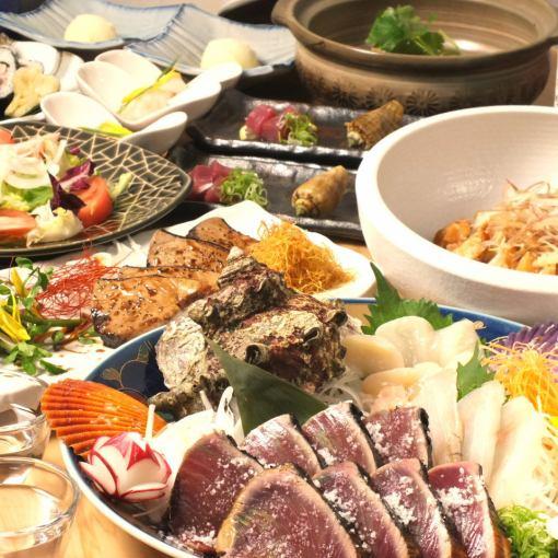 【会席料理~長宗我部 大名の宴~】厳選された充実の旬彩◆全10品 10000円(飲物別)◆