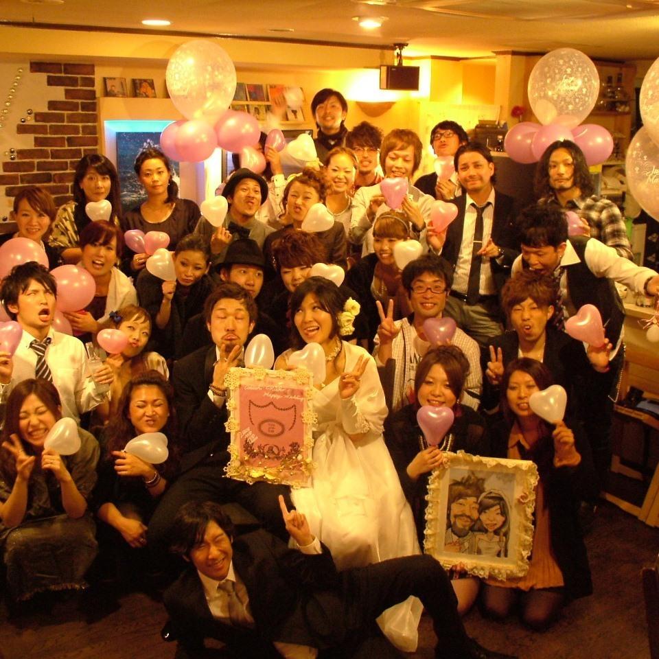 웨딩 파티 !!