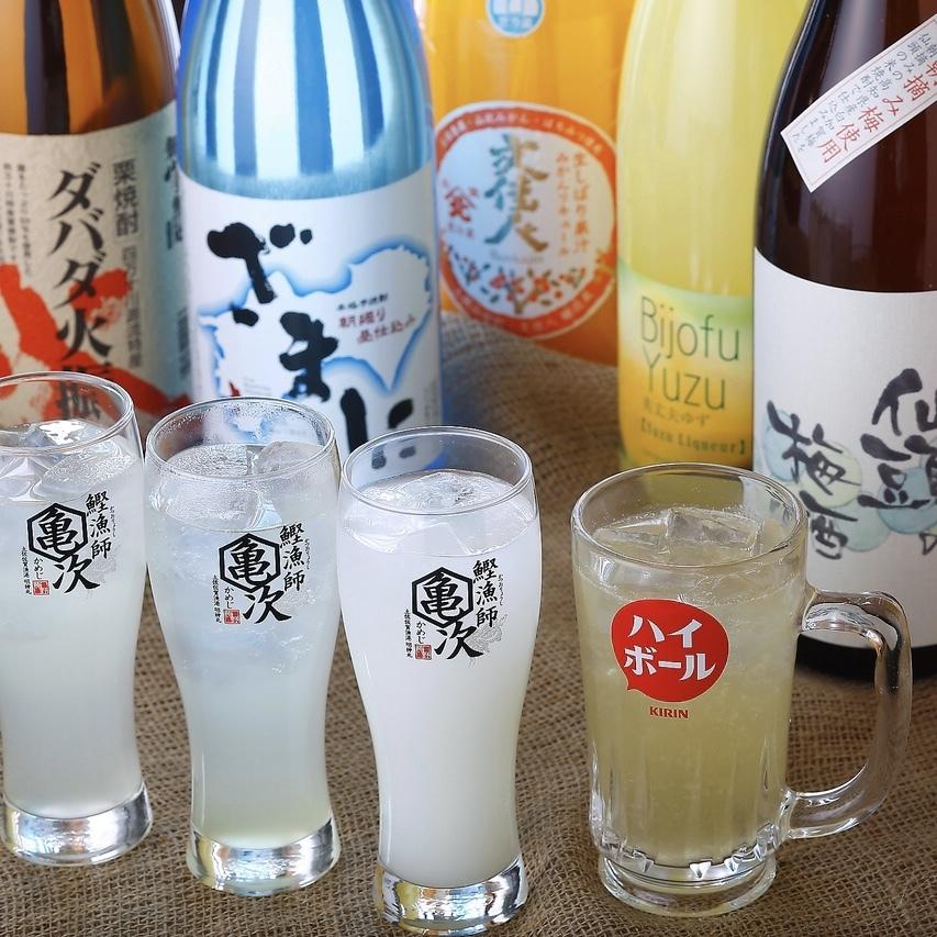 公司宴会,大型宴会!仅限烹饪课程+ 1500日元2小时全友畅饮♪
