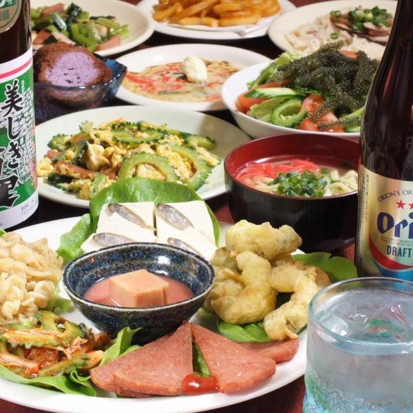 【沖縄料理コース】拘りの沖縄料理を存分に満喫できる手頃なコース