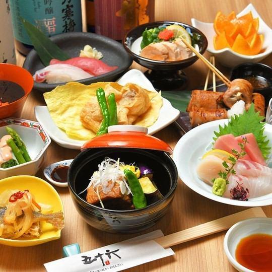 [선어와 제철 식재료] 일본식 퓨전 요리의 각종 연회 코스 [+1500 엔 음료 뷔페 포함]