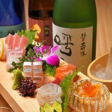 Saki(Satsuki)8500日元(共14项)【宴会/酒会/娱乐/周年纪念/私人房间】