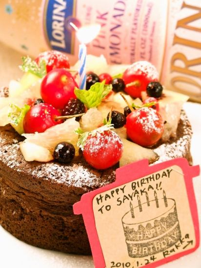 Anniversary course is recommended on special days ★ With cake 2980 yen ~