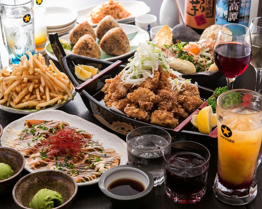 All-you-can-drink for 2 hours All 7 items 2480 yen ~ Great satisfaction ★ Japanese-style private room pub ___ ___ ___ 0