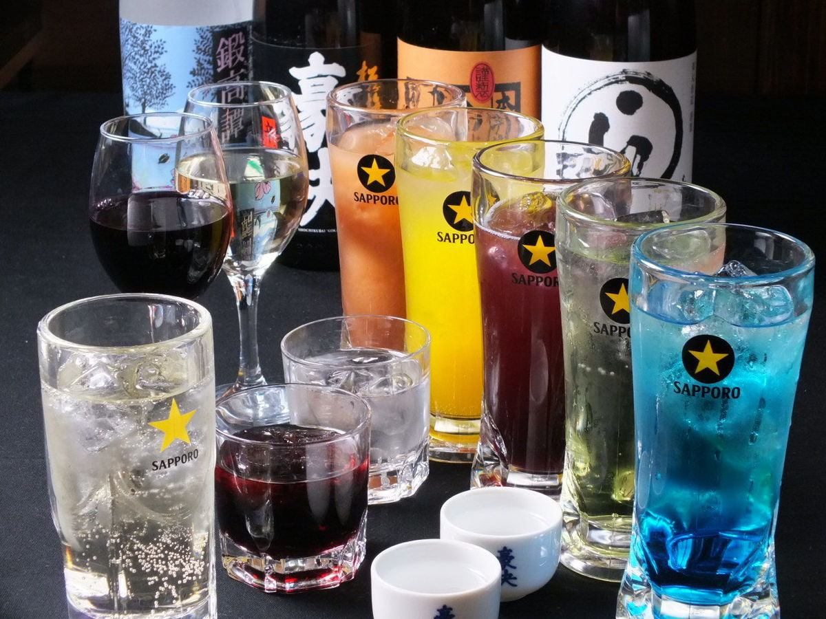All-you-can-drink ♪ All-you-can-drink ♪ 2 hours 998 yen · 3 hours 1480 yen · weekday unlimited 1480 yen! Birds.So 2 hours 1480 yen !!