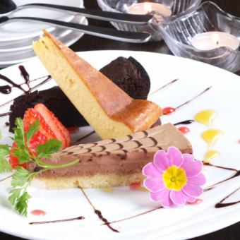 Eating and chatting can be enjoyed to your heart's content ◆ Girls' Association course All 7 items with unlimited drinks 3500 yen (tax included)