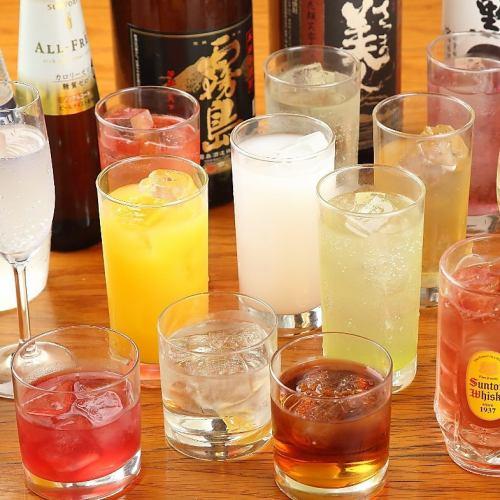 飲み放題も種類豊富な29種類をご用意!コース限定♪
