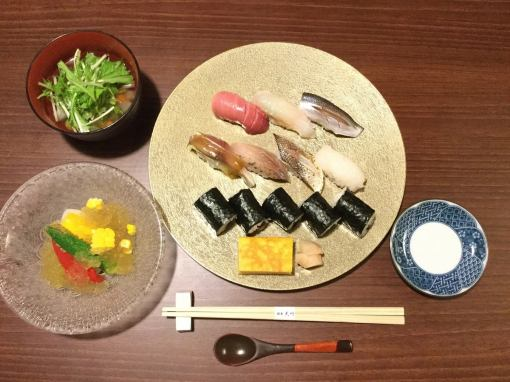 【Flower lunch course】 3,500 yen (excluding tax)