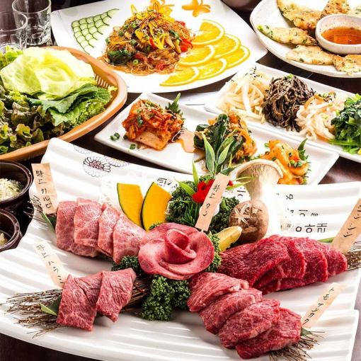 """Premium banquet at special price! 2H with all you can drink """"rare site course"""" 7300 yen ⇒ 6500 yen (excluding tax) at a drinking party"""
