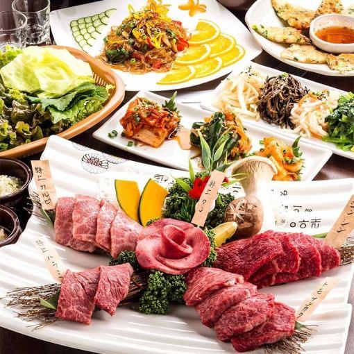 """所有你畅饮2小时所有14项""""黑毛和牛牛肉顶级课程""""8000日元⇒7500日元(不含税)在派对/酒会◎"""