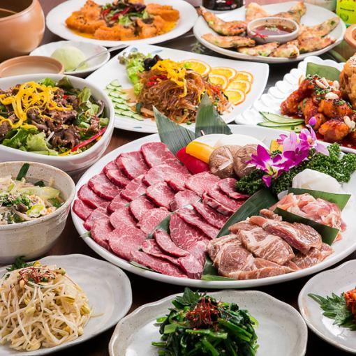 """所有你可以喝2小时所有15项""""黑毛和牛牛肉超级特别课程""""10000日元⇒9500日元(不含税)在聚会/饮酒派对◎"""