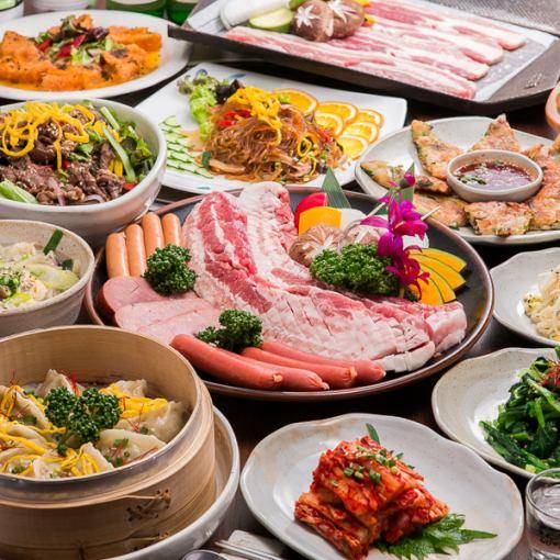 【2小时无限畅饮】主餐宴会12道菜当然通常6500日元⇒优惠券价格6000日元(不含税)派对