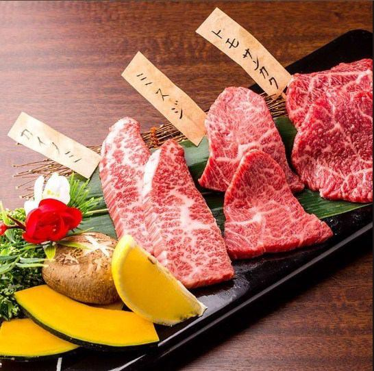 【Kuroge Wagyu beef specialty Yakiniku restaurant】 We are preparing luxurious courses