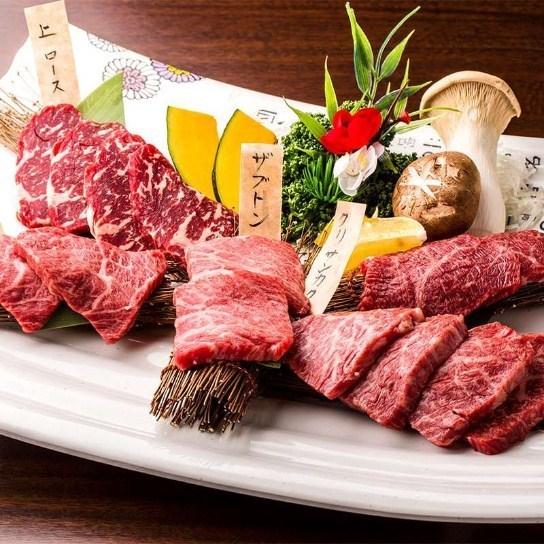5 rare lean meats