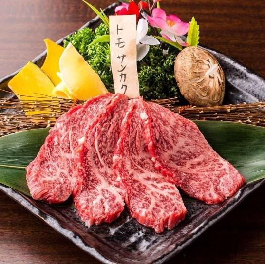 Special Wagyu Beef Tomosankaku