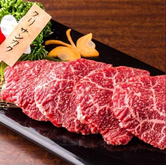 Special Wagyu Beef Chrisangkaku