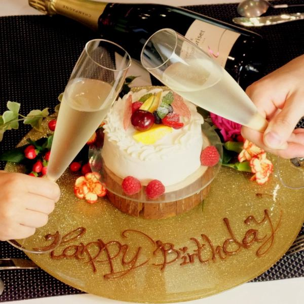 Special Gateau (Lunch) on Anniversary Course A ◆ Course ⇒ 3900 yen