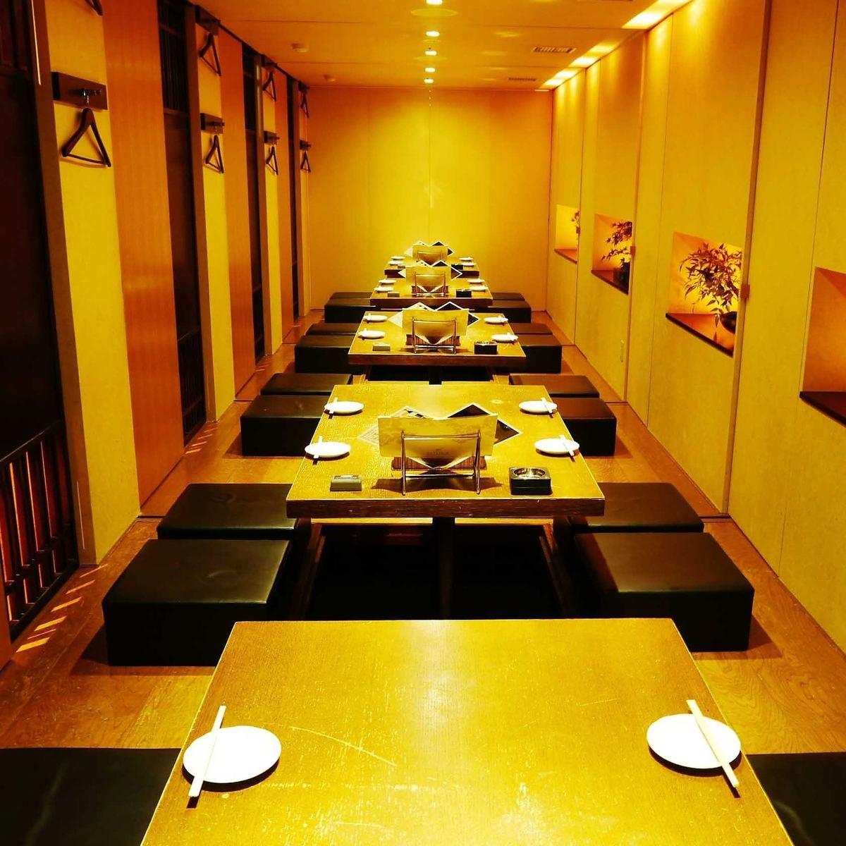 足元ゆったりの掘り炬燵個室、最大40名様までご宴会可能
