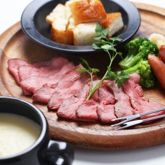 北海道牛肉烤牛肉〜濃厚的芝士火鍋