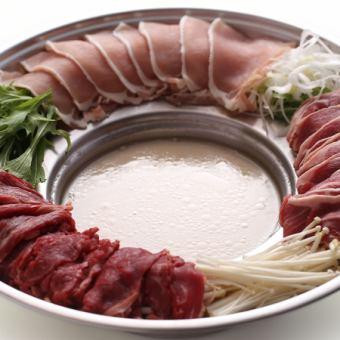 鍋3種肉類和蔬菜