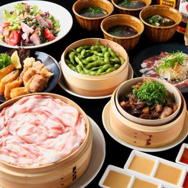 7道菜+全友畅饮2小时休闲套餐3500日元!各种宴会和派对!