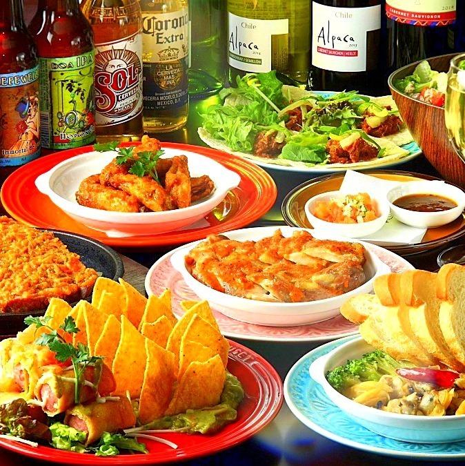 3種類型的聚會計劃與全友暢飲