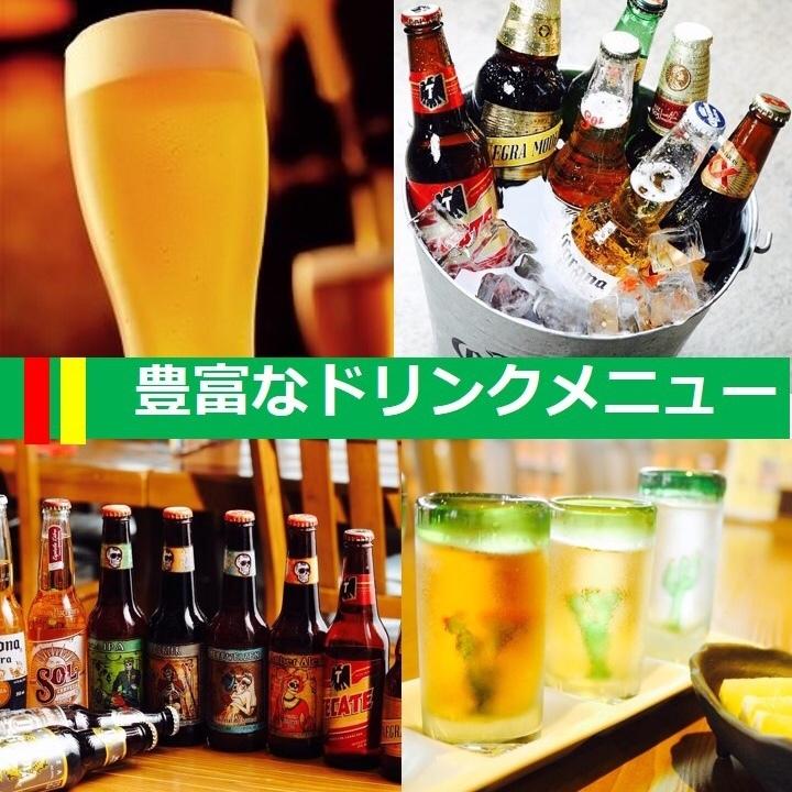 ★ Draft beer · highball ★