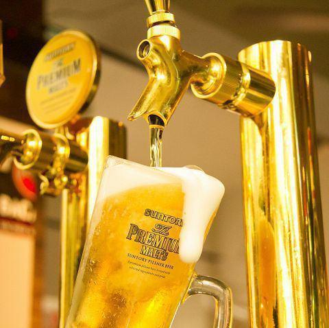 【生ビールへのこだわり】全社員が美味しいビールの注ぎ方の研修を受けてます