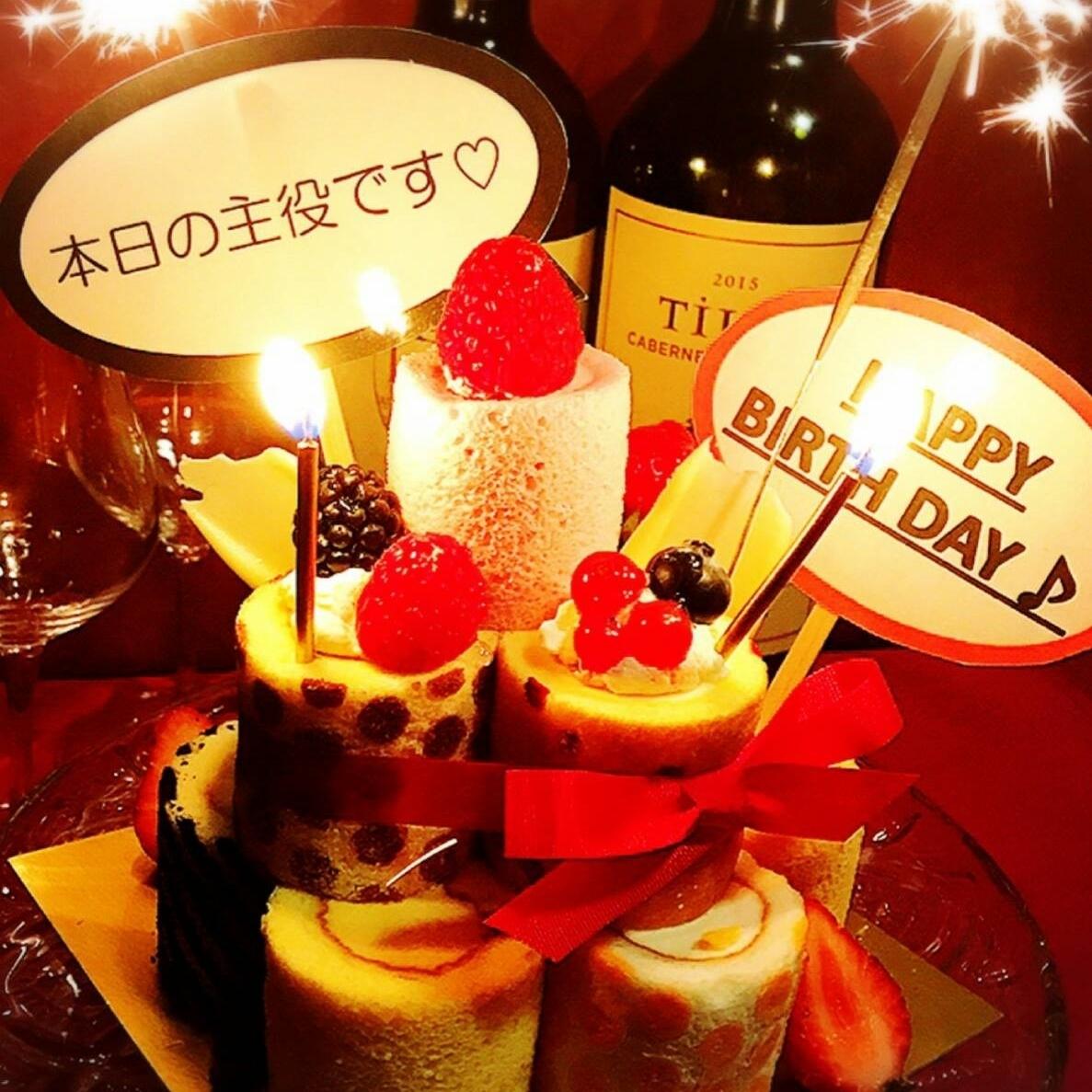 生日蛋糕卷