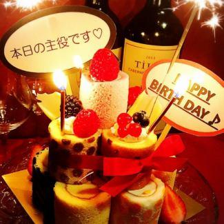 生日卷蛋糕塔